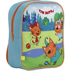 Рюкзак Три кота, малый Kinderline