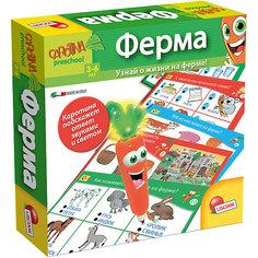 """Обучающая игра Lisciani """"Ферма с интерактивной морковкой"""""""