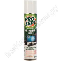 Чистящее средство для оргтехники prosept universal plastic 285-04
