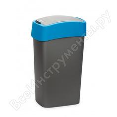 Контейнер для мусора curver flip bin 50л, голубой 217818