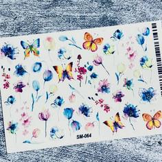 Anna Tkacheva, Cлайдер SM №64 «Цветы. Бабочки»
