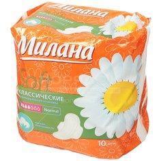 Прокладки женские Милана софт 1101, 10 шт Milana