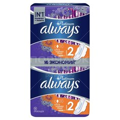 Прокладки женские Always Ultra Platinum Collection Normal Plus Duo, 16 шт