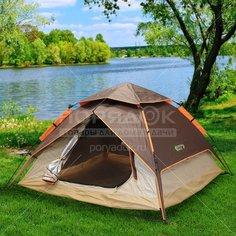 Палатка 3-местная Green Days GJH-138 А с москитной сеткой, 210х210х140 см
