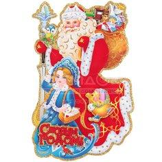 Наклейка на стену Дед Мороз SYWS17-110, 36х24 см