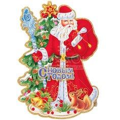 Наклейка на стену Дед Мороз SYWS17-105, 53х37 см