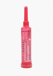Сыворотка для волос LOreal Professionnel филлер-концентрат Pro Longer для уплотнения длинных волос, 15 мл