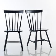 Комплект из 2 стульев с La Redoute