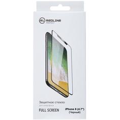 Защитное стекло Red Line для iPhone 8 (4.7''), Full Screen TG Black