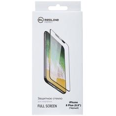 Защитное стекло Red Line для iPhone 8 Plus (5.5''), Full Screen TG Black