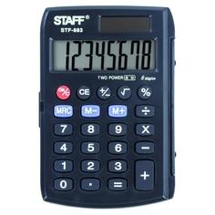 Калькулятор Staff STF-883 карманный (250196)