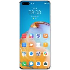 Смартфон Huawei P40 Pro+ Black Ceramic (ELS-N39)