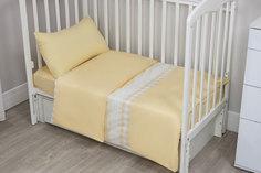 Комплект постельного белья Kids Friend Mi Casa
