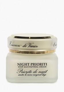 Крем для лица Evasion антивозрастной с энзимами, Night Priority, 30 мл