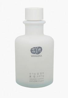 Лосьон для лица Whamisa на основе цветочных ферментов, 150 мл