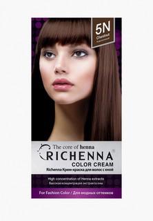 Краска для волос Richenna с хной № 5N, Chestnut