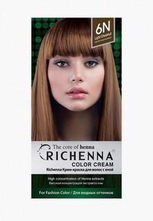 Краска для волос Richenna с хной № 6N, Light Chestnut