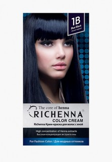 Краска для волос Richenna с хной № 1B, Blue Black