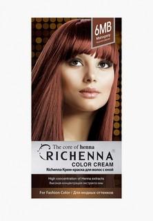 Краска для волос Richenna с хной № 6MB, Mahogany