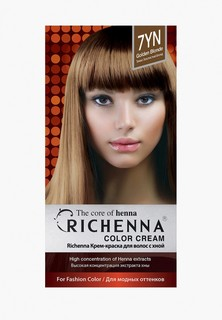 Краска для волос Richenna с хной № 7YN, Golden Blonde