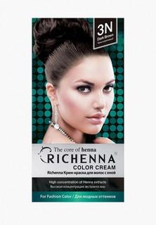 Краска для волос Richenna с хной № 3N, Dark Brown