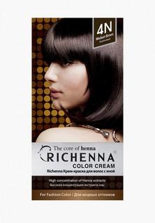Краска для волос Richenna с хной № 4N, Brown