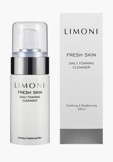 Пенка для умывания Limoni для ежедневного очищения кожи, 100 мл