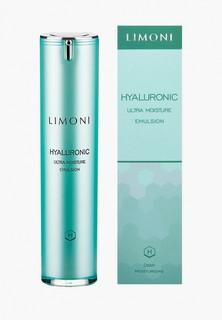 Эмульсия для лица Limoni ультраувлажняющая с гиалуроновой кислотой ULTRA MOISTURE, 50 мл