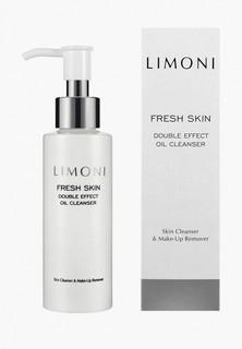 Гидрофильное масло Limoni DOUBLE EFFECT, 120 мл