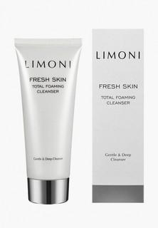 Пенка для умывания Limoni для глубокого очищения кожи, 100 мл