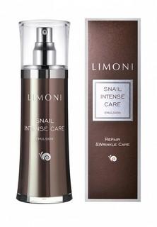 Эмульсия для лица Limoni интенсивная с экстрактом секреции улитки SNAIL INTENSE CARE Emulsion, 100 мл