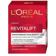 """LORÉAL PARIS Антивозрастной крем """"Ревиталифт"""" против морщин для области вокруг глаз"""