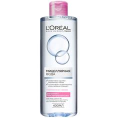 LORÉAL PARIS Мицеллярная вода для снятия макияжа, для сухой и чувствительной кожи, гипоаллергенно