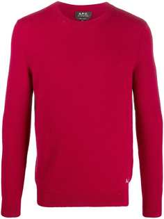A.P.C. свитер с вышитым логотипом