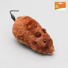 Мышь заводная меховая, 12 см, коричневая Пижон