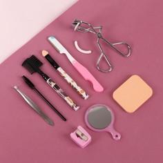 Набор для макияжа, 9 предметов, разноцветный Queen Fair