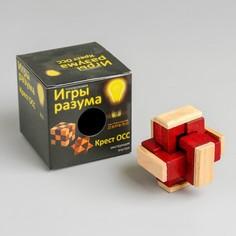 Головоломка деревянная игры разума Puzzle