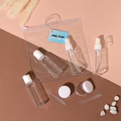 Набор для хранения, в чехле, 8 предметов, цвет белый Onlitop