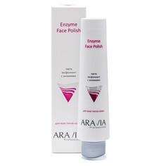 ARAVIA Professional, Паста-эксфолиант для лица, 100 мл