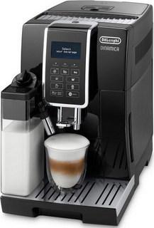 Кофемашина автоматическая De'Longhi DeLonghi