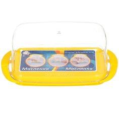 Масленка пластмассовая Алеана 215-481, 17х9х6.6 см