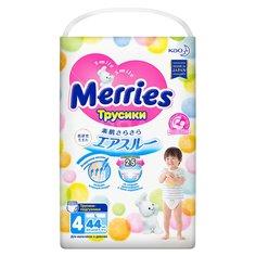Подгузники детские Merries 23063 44 шт, 9-14 кг