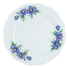 Тарелка суповая керамическая, 200 мм, Органза 5019/726759/660395 Коралл