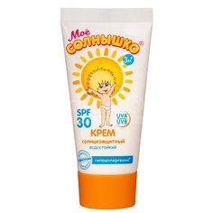 Крем детский Мое солнышко Солнцезащитный SPF-30 для загара, 55 мл