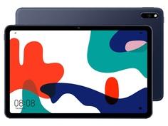 Планшет Huawei MatePad 10.4 WiFi 64Gb BAH3-W09 Midnight Grey 53011CAP Выгодный набор + серт. 200Р!!!
