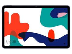 Планшет Huawei MatePad 10.4 LTE 64Gb BAH3-L09 Midnight Grey 53011CAQ Выгодный набор + серт. 200Р!!!