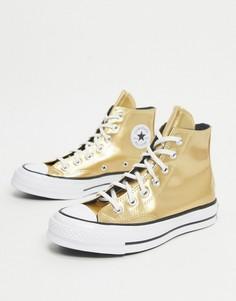 Высокие золотистые кроссовки Converse Chuck 70-Желтый