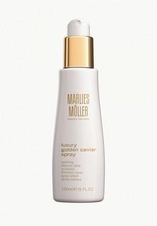 Спрей для волос Marlies Moller Сухой, для придания объема Luxury Golden Caviar, 150 мл