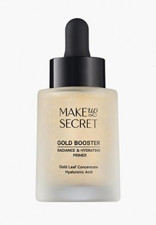 Праймер для лица Make-Up Secret Gold Booster, 30 мл
