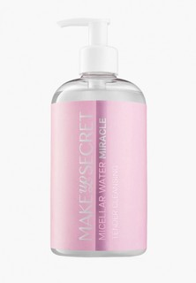 Мицеллярная вода Make-Up Secret 500 мл